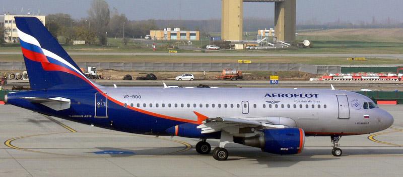 Aeroflot cancels Canadian flights