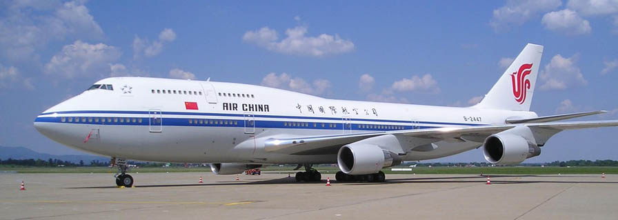 Direct flights coming between Montreal and Beijing?
