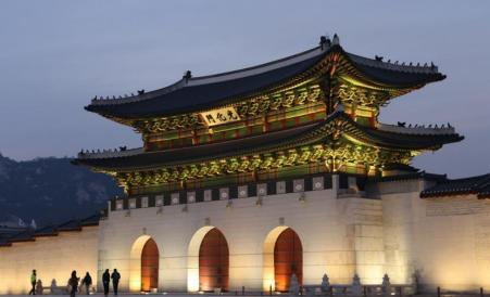 Atourz offers new Korea package