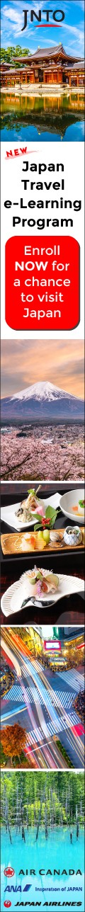 Japan Communications (JNTO) - Background skins (newsletter) -(LEFT) Feb 3 2020