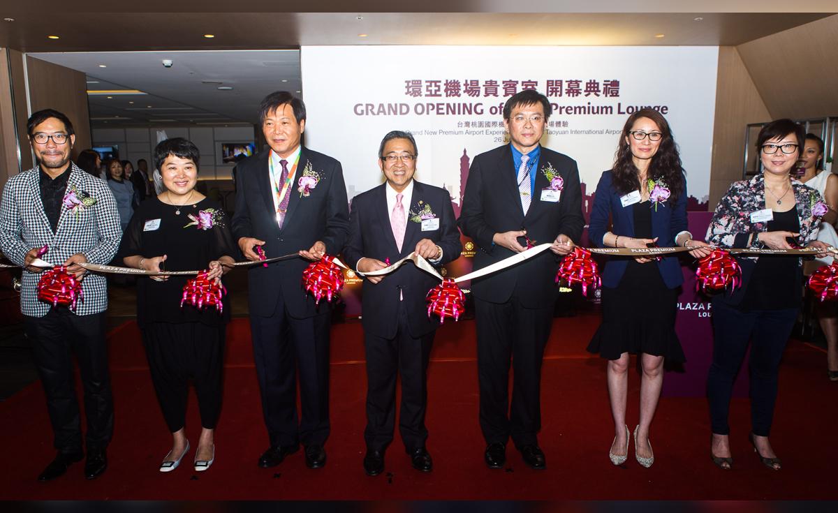 Plaza Premium Lounge opens in Taipei