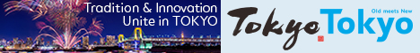 Tokyo Japan Communications - Standard banner