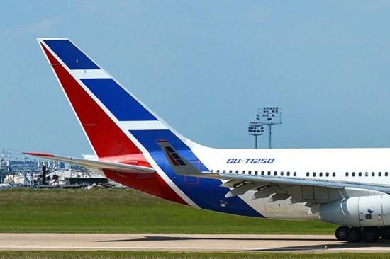 BREAKING: 737 Boeing crashes after taking off from Havana