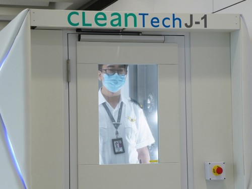 Hong Kong Airport is testing a full-body disinfectant to prevent COVID-19