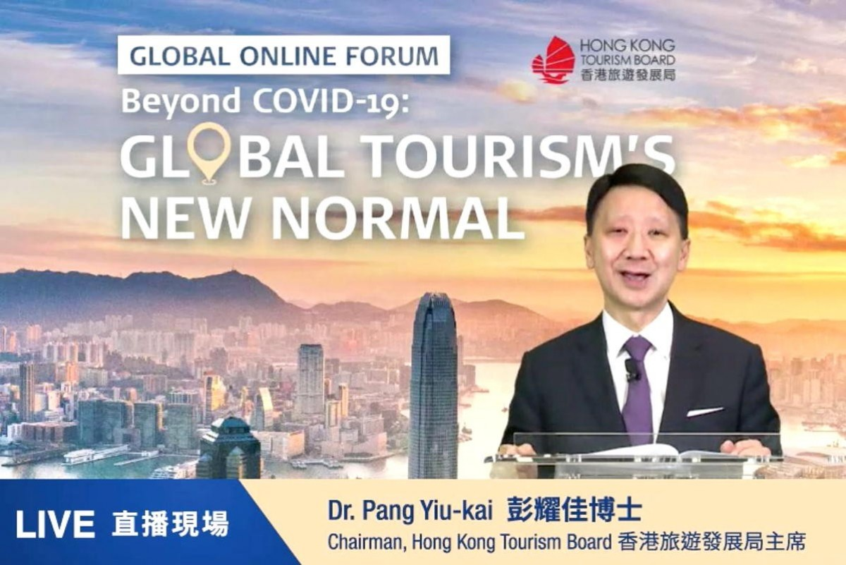 HKTB hosts global forum to address post-pandemic tourism