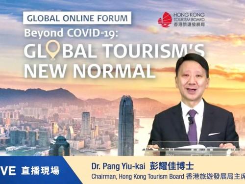 HKTB hosts global forum to address post-pandemic tourism