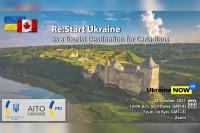 Webinar: Learn about Ukraine's tourism offerings on Oct. 28. Register here!